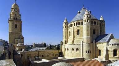 JORDANIA Y JERUSALÉN - CON VISITAS  - Array