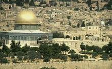 Hoteles en Jerusalén