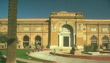 Hoteles en El Cairo