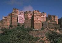 Hoteles en Yemen