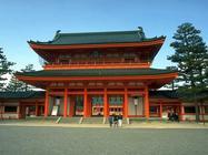 Hotéis em Japão