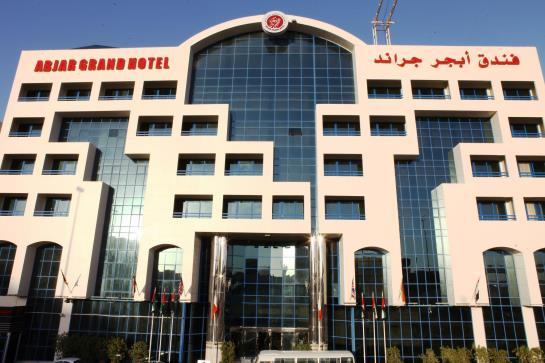 Hotel Ramada Continental Dubai