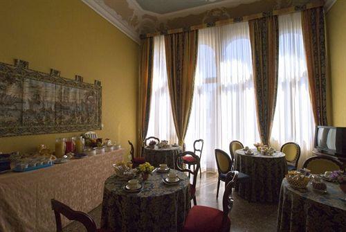 Hotel Residenza Cà Malipiero Venice