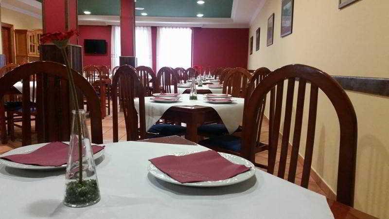 Hotel Rural y Apartamentos Peña Santa Benia de Onis