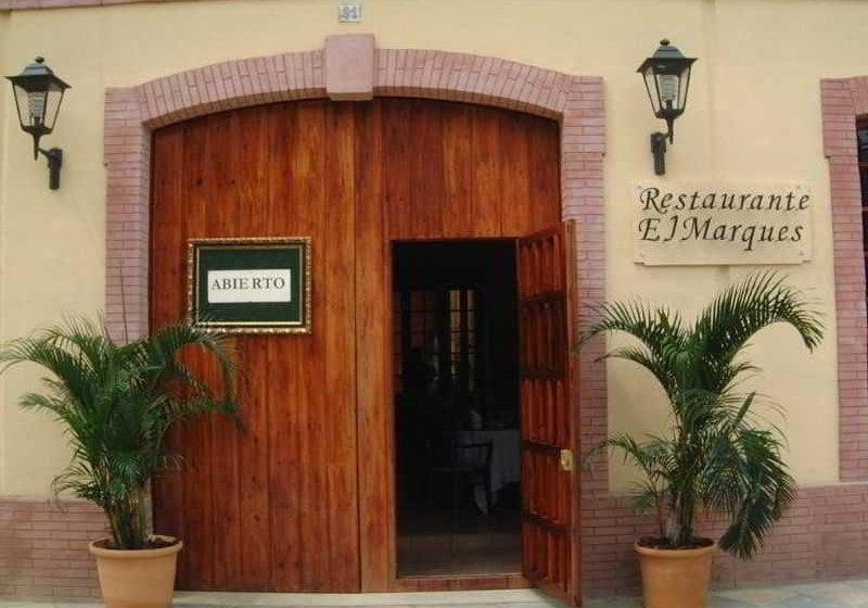 Hotel Vita Palmera Plaza Jerez de la Frontera