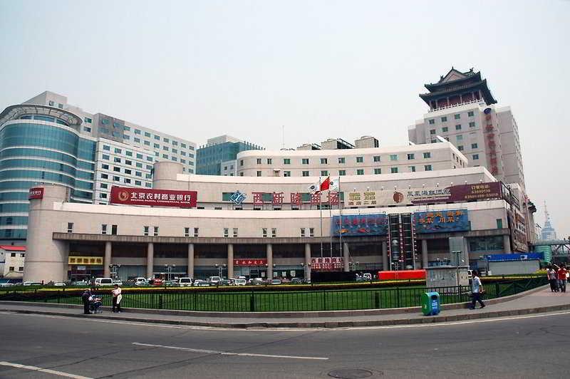 Hotel Zhongyu Century Grand Beijing