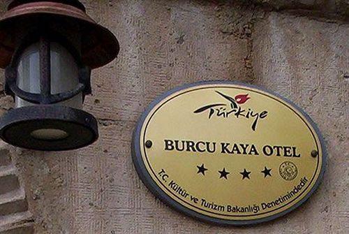 Hotel Burcu Kaya Nevsehir