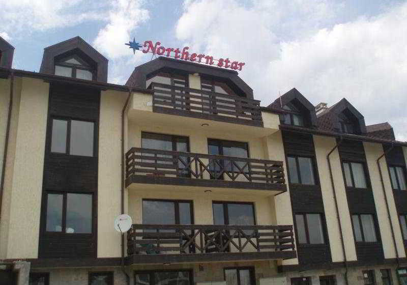 Northern Star Aparthotel Bansko