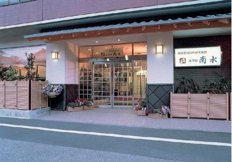 Hotel Nansui Kochi