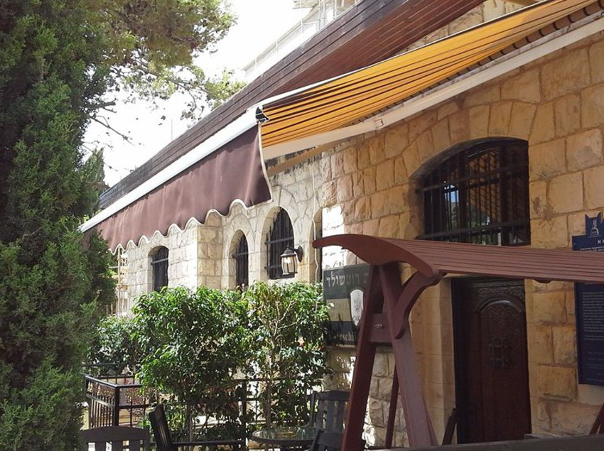 Hotel Rothschild Mansion Haifa