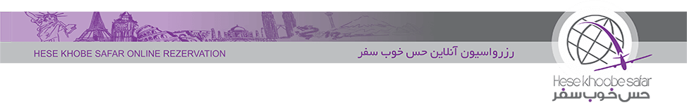Hese Khobe Safar