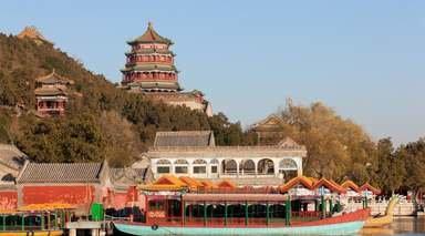 Pekin - Pekín
