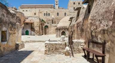 Dan Jerusalem - Jerusalem