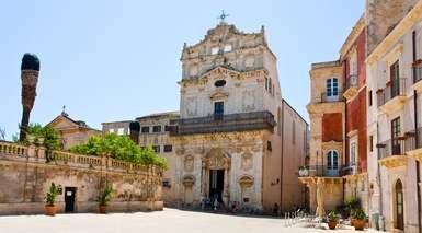 Park Siracusa Sicily - سرقوسة