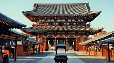 Royal Park - Tokyo
