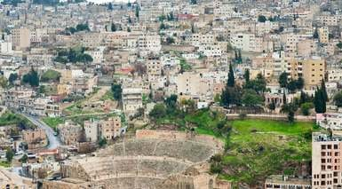 Landmark Amman  & Conference Center - Amman