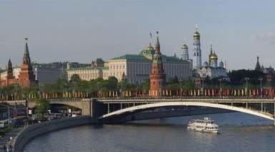 Metropol - Moscow