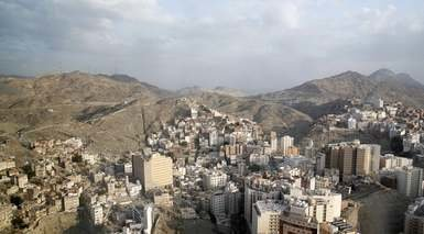 Le Meridien Makkah - مكة