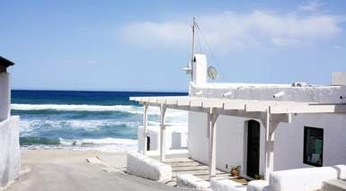 Spa Calagrande Cabo De Gata - Las Negras