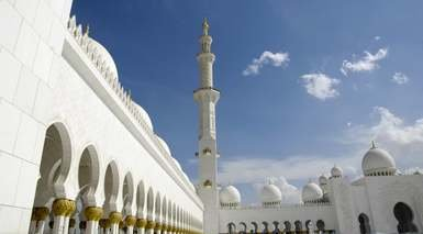 The Ritzcarlton Ras Al Khaimah, Al Wadi Desert - Ras al Khaimah