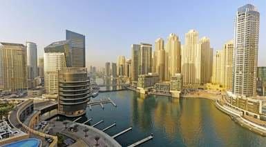 Le Méridien Dubai  & Conference Centre - Dubai