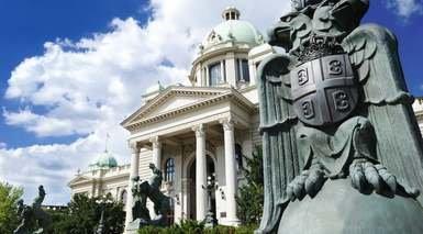 هتل بلگراد - Belgrade