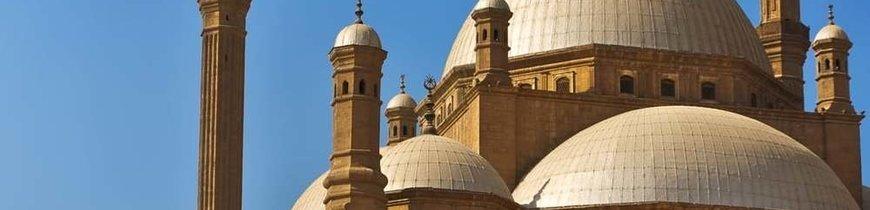 Egipto: Cairo y Crucero por el Nilo con 5 Visitas