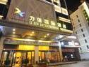 Lixin International Hotel Inner Mongolia