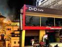 Dine & Dream
