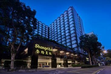 Kowloon Shangrila - هونغ كونغ