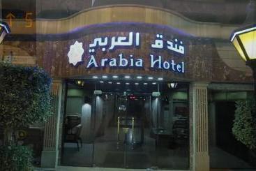 Arabia - Kairo