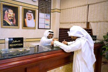 Al Eiman Al Qibla Hotel - Medina