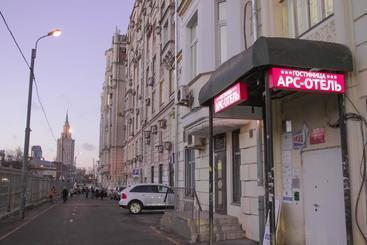Ars Hotel On Krasnie Vorota - 莫斯科
